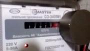 Остановка счётчиков электричества и воды. Неодимовые магниты