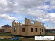 Отличный дом из сип-панелей,  модель Звезда,  размером 10х8 м.