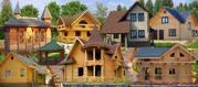 Коттеджи,  дома,  бани строим из  бруса,  блоков.